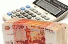 В каком банке лучше сделать рефинансирование кредита. Советы экспертов