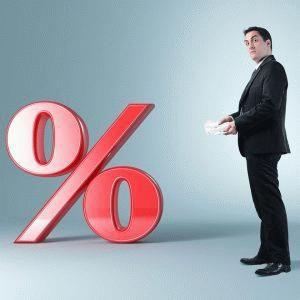 В каком банке наименьшая процентная ставка по потребительскому кредиту?
