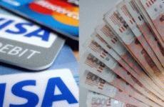 Где искать онлайн кредиты на банковскую карту без отказа