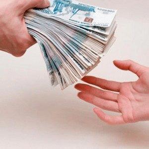 Где можно получить кредит в Екатеринбурге? Условия и процентные ставки
