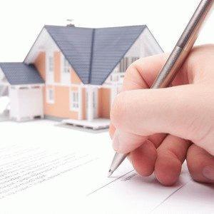Ипотечный кредит на строительство жилья