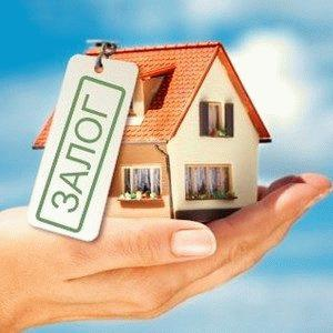 Как получить кредит под залог недвижимости без подтверждения доходов
