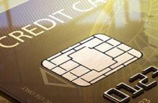 Кредитная карта от «Восточный экспресс банк» — условия пользования