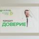 Кредит для ИП в Сбербанке – онлайн и без поручителей