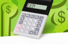 Кредит наличными для пенсионеров в Сбербанке — проценты и кредитный калькулятор