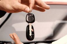 Кредит на машину: условия и проценты