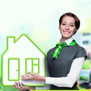 Общие требования и условия ипотечного кредита в Сбербанке