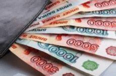 Получаем от Тинькофф Банк кредит наличными. Условия и проценты