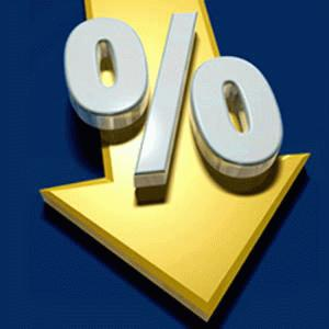 Размер ставки рефинансирования Банка России. История изменений и прогноз
