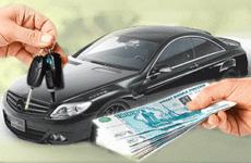 Самый выгодный кредит на авто. Где можно взять и какой банк выбрать