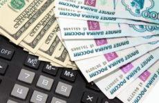 Самый выгодный потребительский кредит в СПб