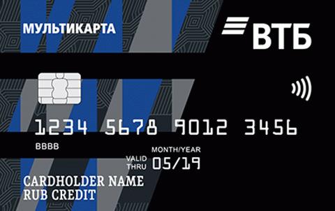 Карта ВТБ 24 для погашения кредитов