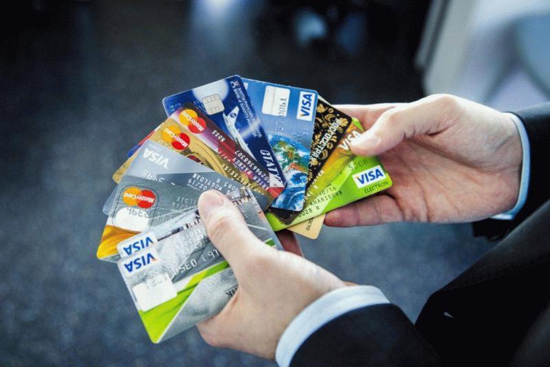 Разнообразие кредиток