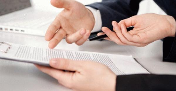 Каким требованиям должен отвечать заемщик?