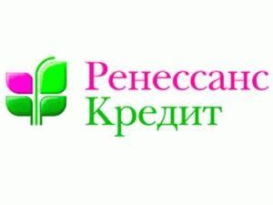 Логотип банка Ренессанс
