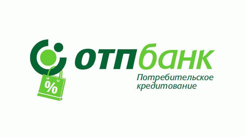 Логотип банка ОТП
