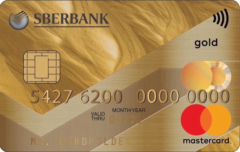 Особые льготы есть у владельцев Gold, Platinum и других «премиальных» серий банковских карт
