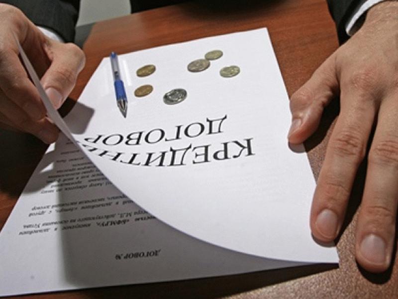 Договор кредитования - документ, содержащий условия предоставления займа и его погашения