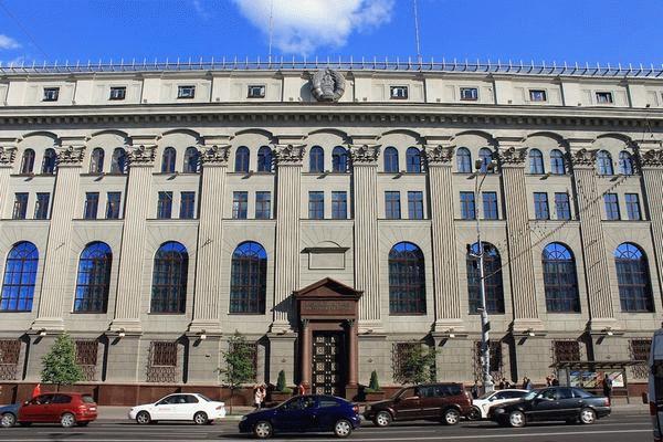 Фасад здания национального банка Республики Беларусь
