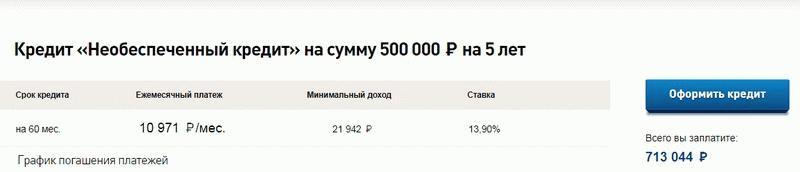 """""""Возрождение"""""""