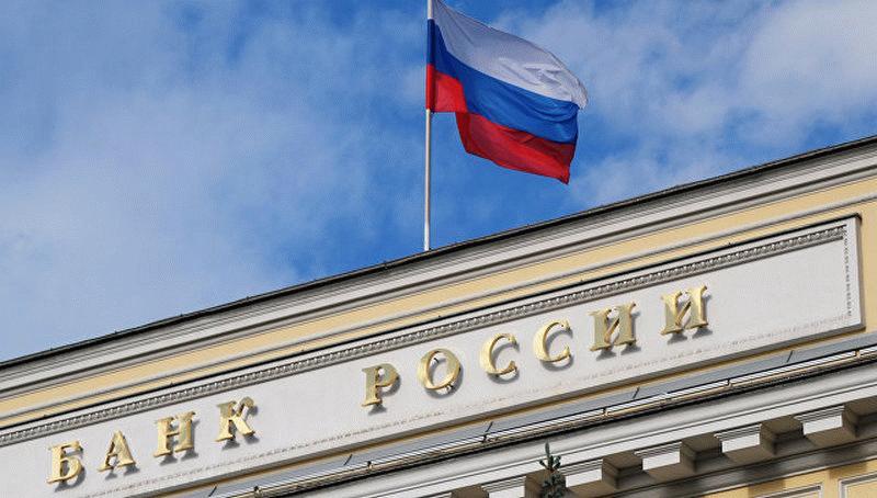 Решение об отзыве лицензии принимает Банк России