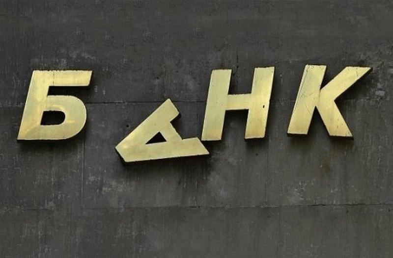 """Отзыв лицензии у банка """"Советский"""""""