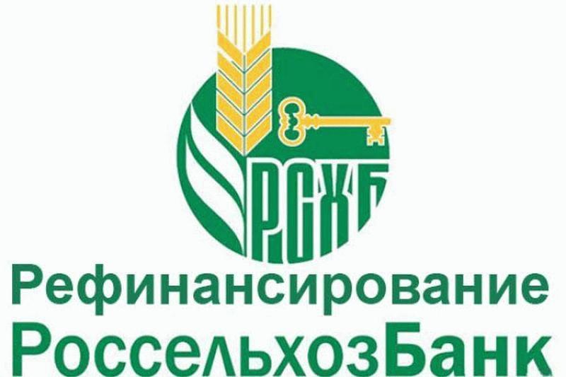 Логотип предложения
