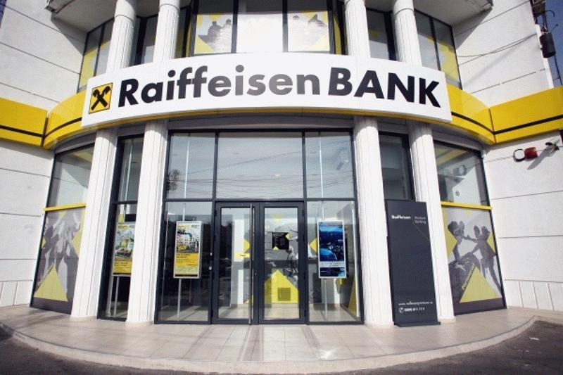 Райффайзенбанк рефинансирование