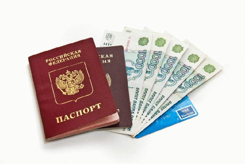 для получения займа в МФО потребуется только паспорт