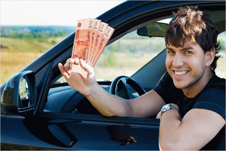 Реальные деньги за машину в залог