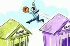 Рефинансирование ипотечного кредита — лучшие предложения и условия