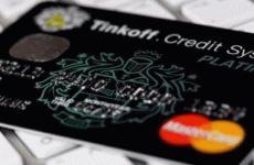Банк Тинькофф — кредитные карты. Условия и проценты