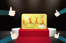 Наиболее выгодные кредитные карты с льготным периодом