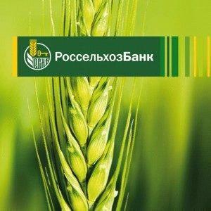 «РоссельхозБанк» — рефинансирование ипотеки других банков