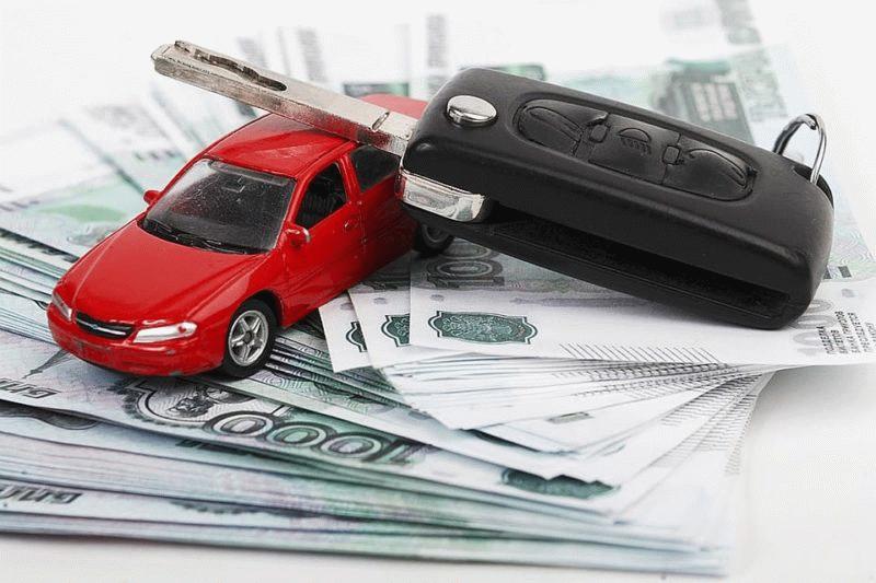 Быстрые деньги за авто