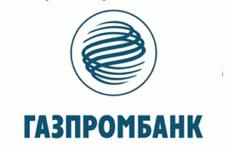 Газпромбанк — рефинансирование ипотеки других банков