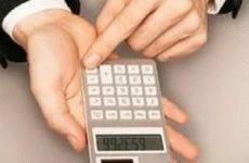 Досрочное погашение кредита и перерасчет процентов