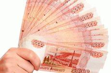 Какой банк даст кредит без отказа? Условия и ограничения