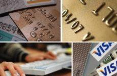 Как оформить кредитную карту с моментальным решением банка