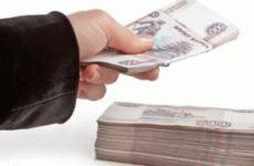 Как получить долгосрочный кредит с плохой кредитной историей