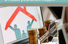 Рефинансирование ипотеки: отзывы реальных людей