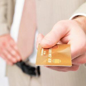 Что нужно, чтобы получить кредитную карту в банке