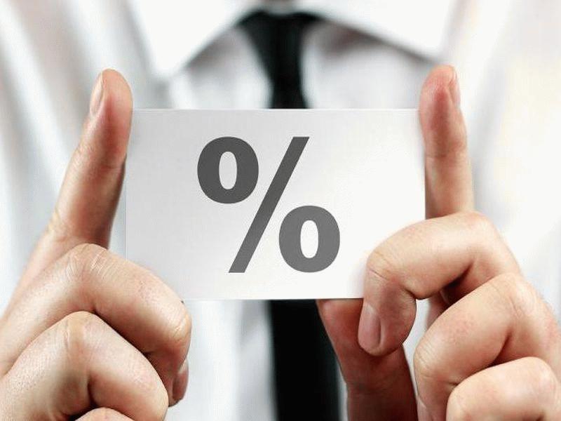 Только при условии более низкой процентной ставки стоит прибегать к рефинансированию