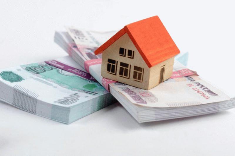 Ипотека деньги банки
