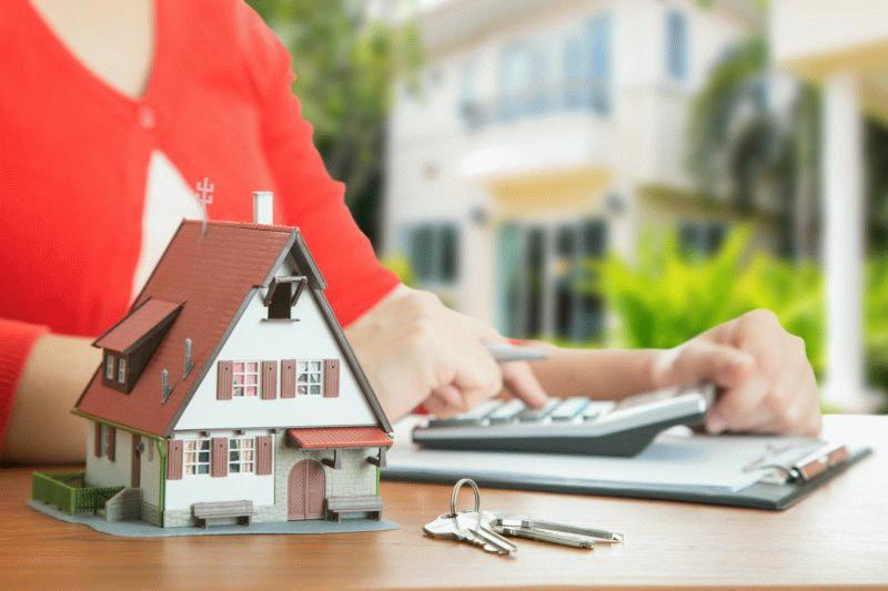 Залоговая недвижимость