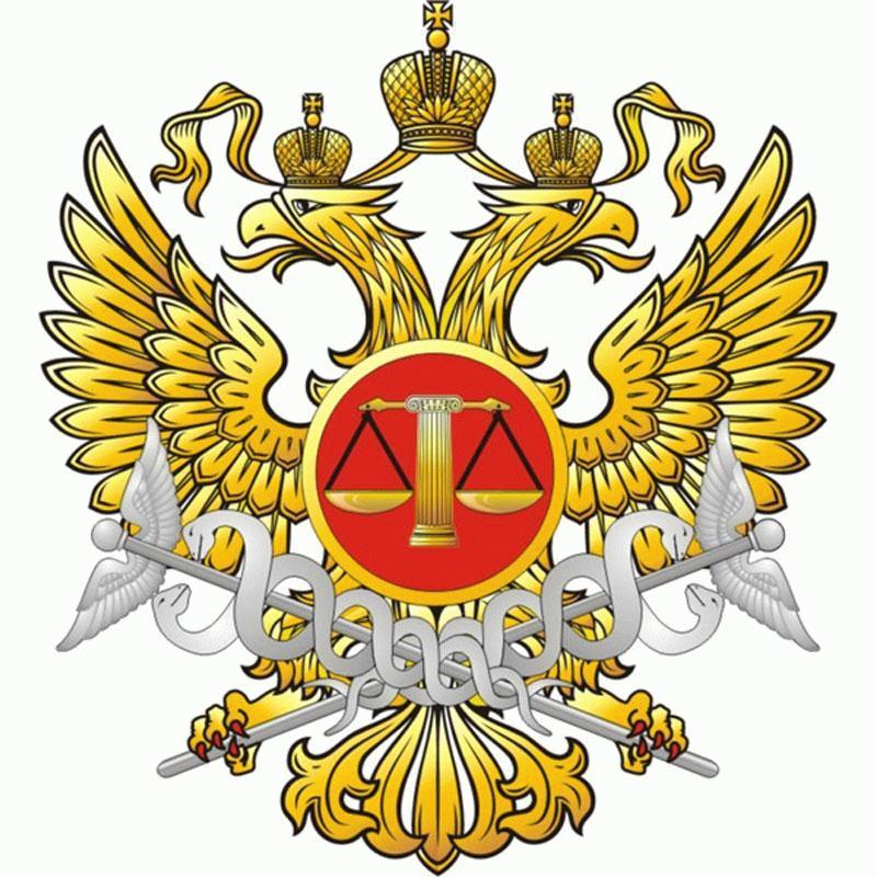 Судебный орган по разрешению споров
