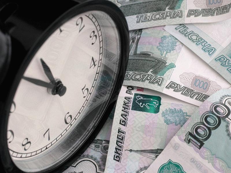 Одним из вариантов по новому займу может стать значительное увеличение срока возврата средств, за счет чего уменьшаются выплаты за месяц