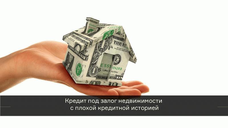 банки дающие займы