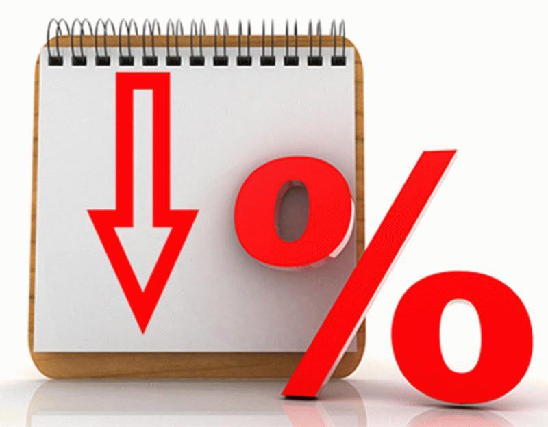 понижение процентной ставки