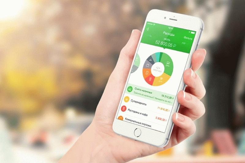 Андроид приложение Сбербанк Онлайн